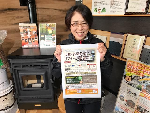 ◆出雲店松江店同時開催◆屋根外壁塗装リフォーム勉強会開催