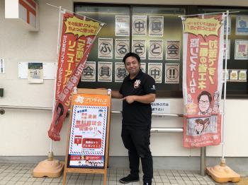 10月 屋根・外壁塗装/窓まわりリフォーム相談会in上乃木郵便局