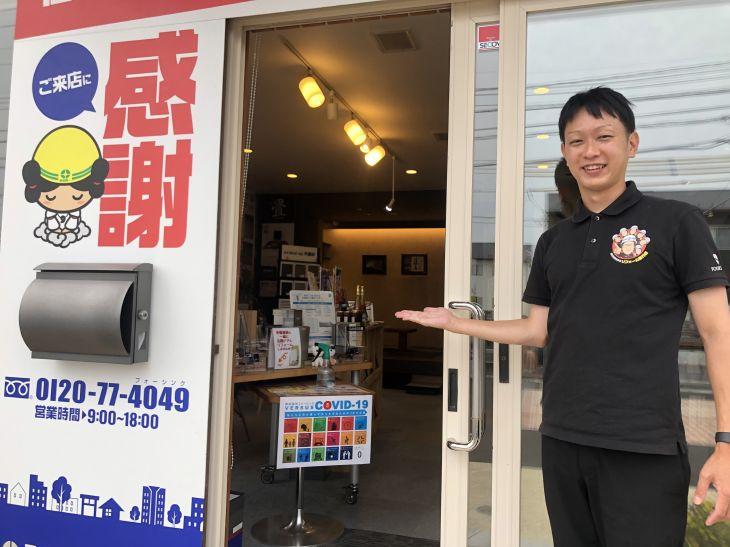 ◆出雲店7月度◆屋根・外壁塗装リフォームセミナー