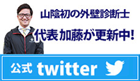 http://www.fourthink-g.jp/img/016%EF%BC%90%EF%BC%92_01.png