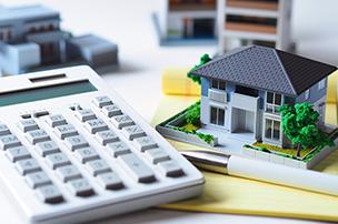 資産計画と住宅ローン